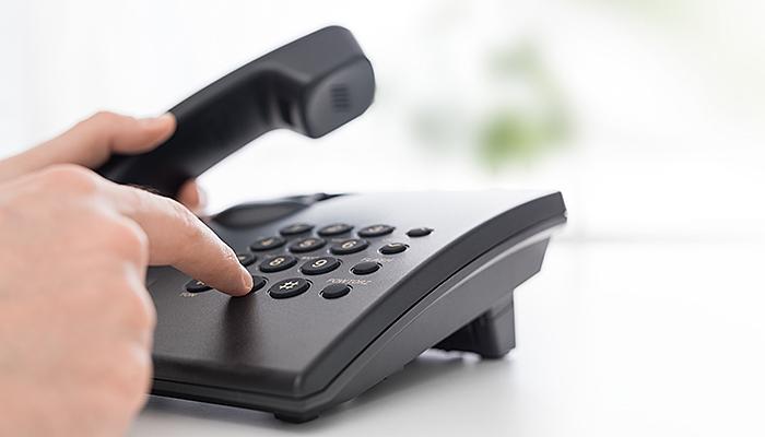 unwanted-phone-calls-iaap